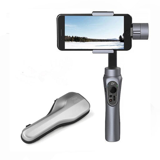 Phone Video Stabilizer