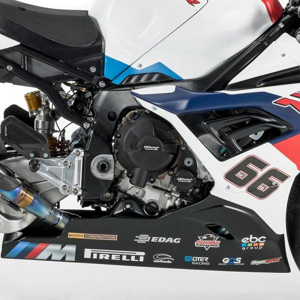 Engine cover protection kit, S 1000 RR 2019-