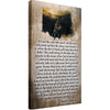 Man in the Arena Canvas Art Side View