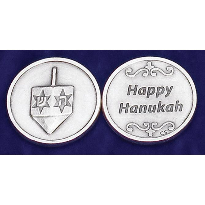 Happy Hanukkah Dreidel