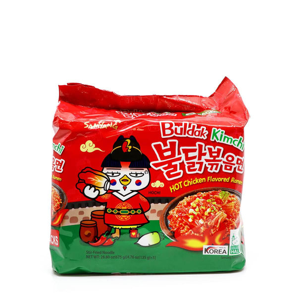 SamYang Kimchi Hot Chicken Ramen  - 5 pack - Papaya Express