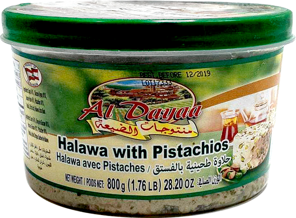 Al Dayaa Halawa With Pistachios, 1.76lb - Papaya Express