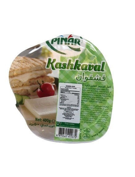 Pinar Kashkaval Cheese - 400g - Papaya Express
