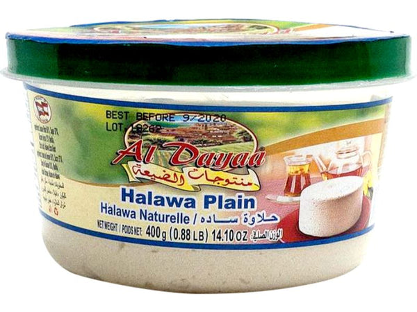 Al Dayaa Halawa Plain, 400g - Papaya Express