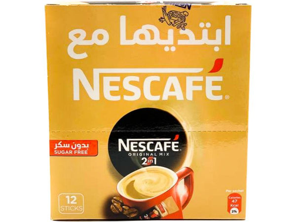 Nescafe 2 in 1 Sugar Free, 12 Sticks - Papaya Express