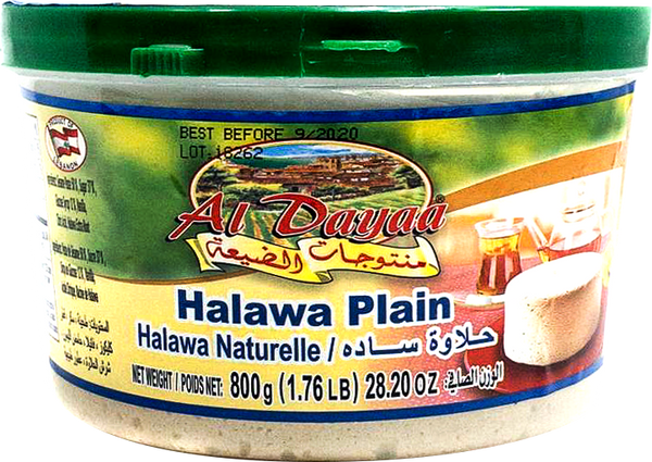 Al Dayaa Halawa Plain Large, 800g - Papaya Express