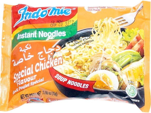 Indomie Instant Noodles Chicken, 2.65oz - Papaya Express