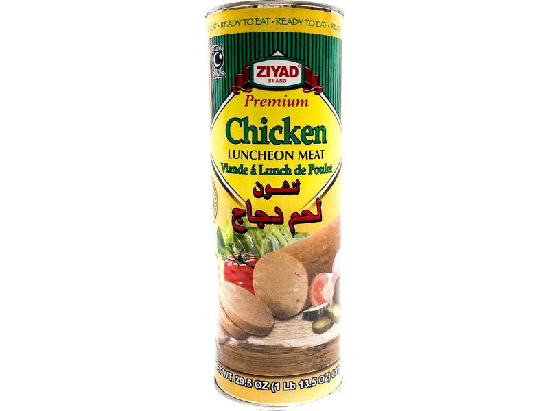 Ziyad Chicken Meat, 29.5oz - Papaya Express
