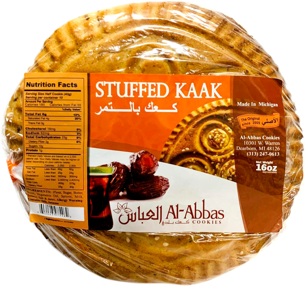 Al-Abbas Cookies Date Stuffed Kaak 16oz - Papaya Express