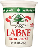 ARZ Labne, 1lb - Papaya Express