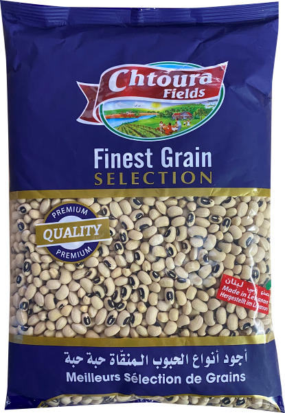 Chtoura Fields Black eye Beans - 32oz - Papaya Express