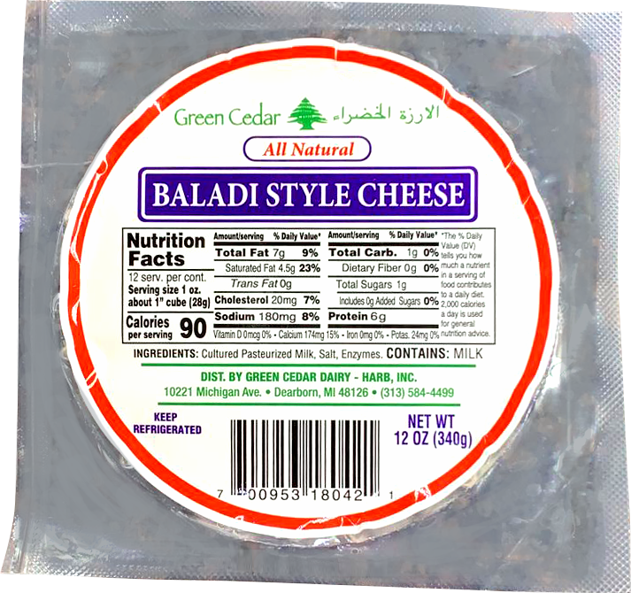Green Cedar Baladi Cheese 12oz