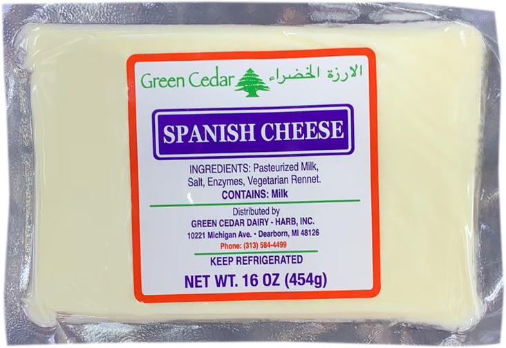 Green Cedar Spanish Cheese Cheese 16OZ - Papaya Express