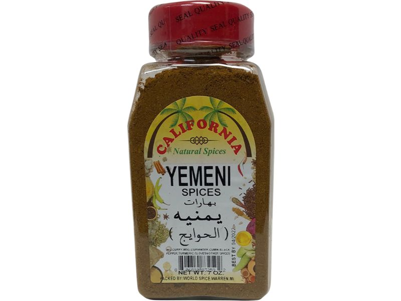 California Yemeni Spices, 7oz - Papaya Express