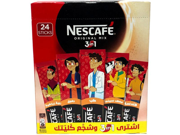 Nescafe 3 in 1,  24 Sticks - Papaya Express