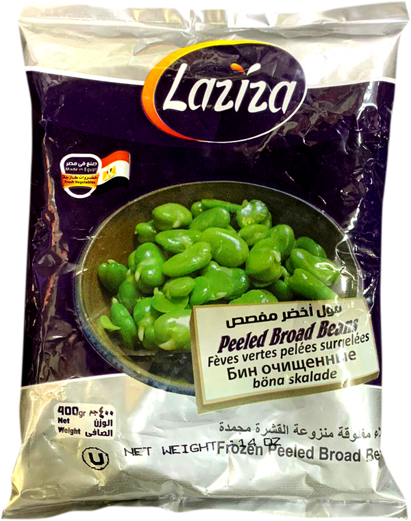 Laziza Pealed Broad Beans 400g - Papaya Express