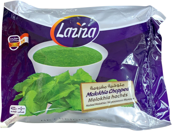 Laziza Minced Molokhia 400g - Papaya Express