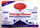 Royal Cheese, 16OZ - Papaya Express