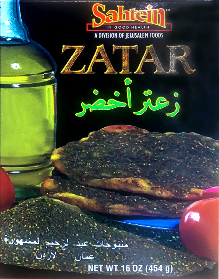 Sahtein Green Zaatar - 16oz - Papaya Express
