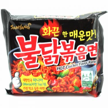 SamYang Hot Chicken Stir Ramen 5 pack x 4.5oz - Papaya Express