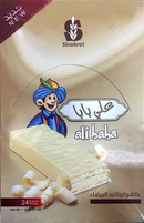 Ali BaBa White Chocolate Wafer - 21oz - Papaya Express