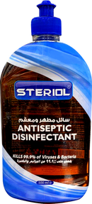 Steriol Antiseptic Disinfectant 500ML - Papaya Express