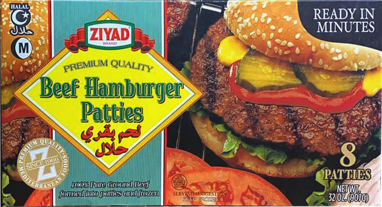 Ziyad Beef Hamburger Patties - 32oz - Papaya Express