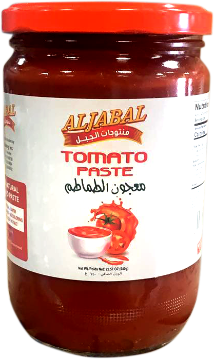 Al-Jabal Tomato Paste - 660g - Papaya Express