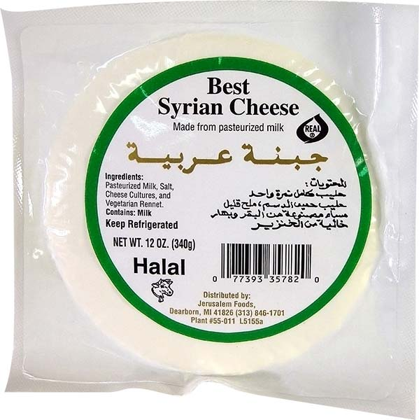 Best Syrian Cheese 12oz - Papaya Express