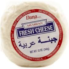 Dana Arabian Cheese - 12oz - Papaya Express