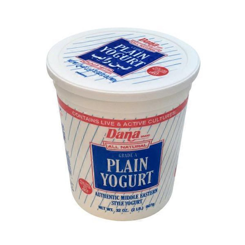 Dana Plain Yogurt - 2lb - Papaya Express