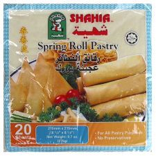 Shahia Spring Rolls 20ct * - Papaya Express