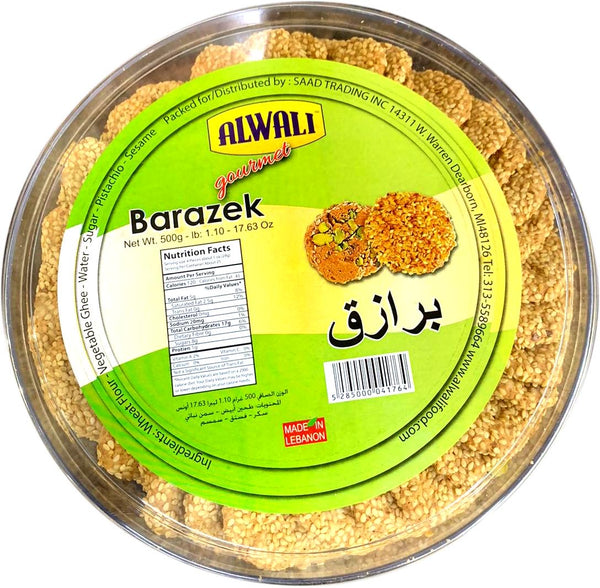 ALWALI Barazek, 500g - Papaya Express