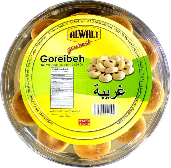 ALWALI Goreibeh , 700g - Papaya Express