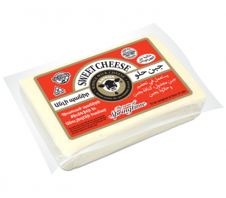 Karoun Sweet Cheese 1lb - Papaya Express
