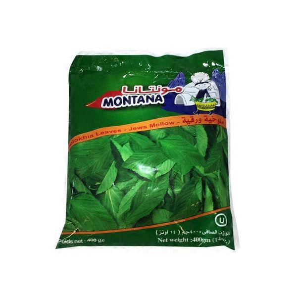 Montana Minced Molokhia 400g - Papaya Express