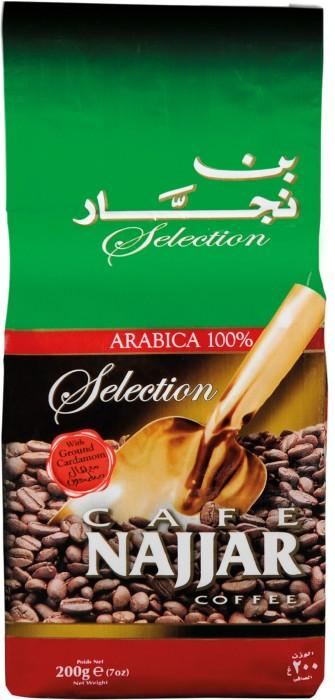 Cafe Najjar Coffee With Cardamon, 200g - Papaya Express