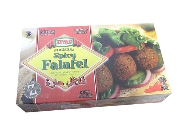 Ziyad Falafel - 14oz - Papaya Express