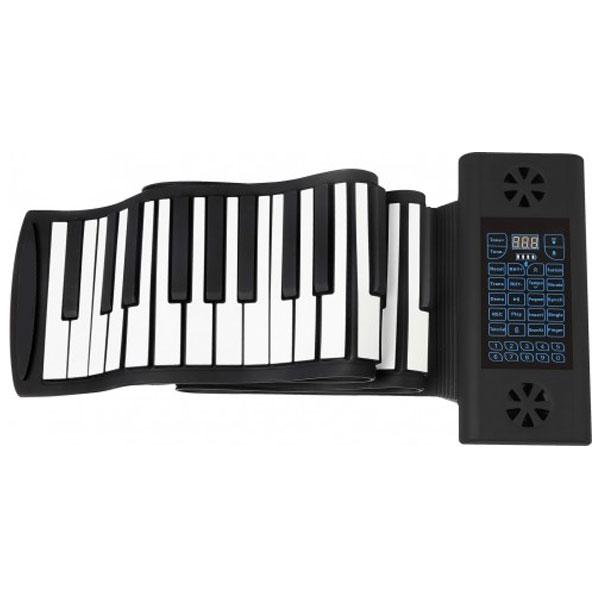 Foldable piano  (50% Off Today Only!)