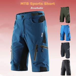 Baggy Cycling Shorts Outdoor Sports Pants™