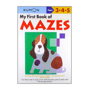KUMON My First Book of Mazes