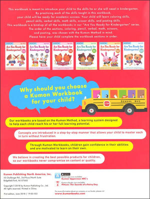 KUMON Are You Ready for Kindergarten Preschool Skills