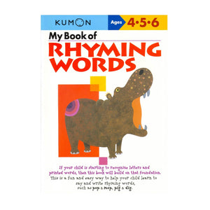 KUMON My Book of Rhyming Words