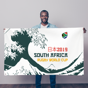 'Great Wave' - South Africa Flag