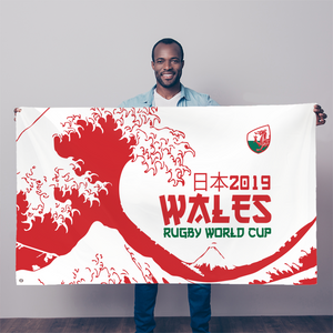 'Great Wave' - Wales Sublimation Flag