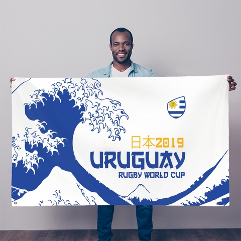 'Great Wave' - Uruguay Flag