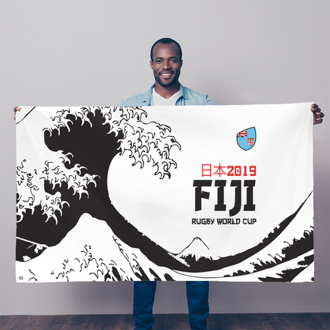 'Great Wave' - Fiji Flag
