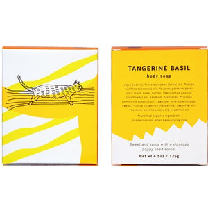 Tangerine Basil Body Soap