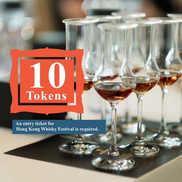 10-Token Package - InterContinental Grand Stanford Hong Kong