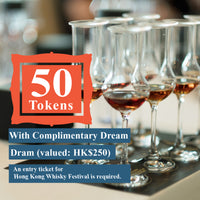 50 tokens + A Dream Dram (valued $250) - InterContinental Grand Stanford Hong Kong